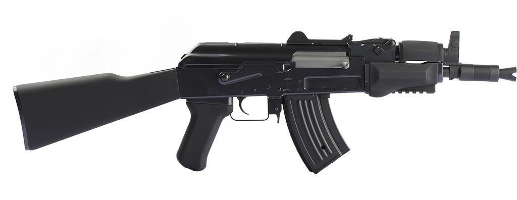 Ak47 Tactical Airsoft Aeg Rifle