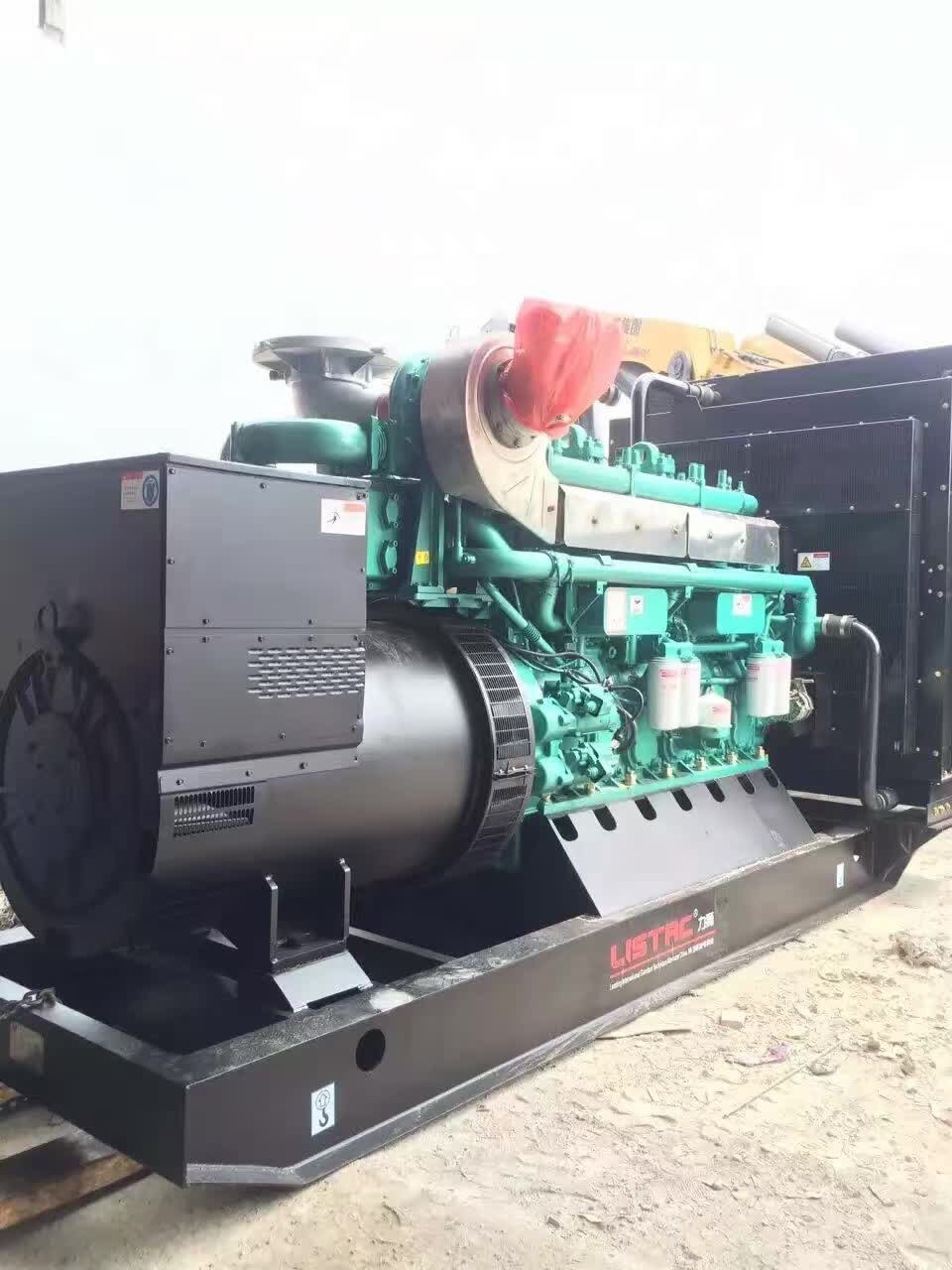 1500kw 1875kVA Yuchai Diesel Generator China Best Quality pictures & photos
