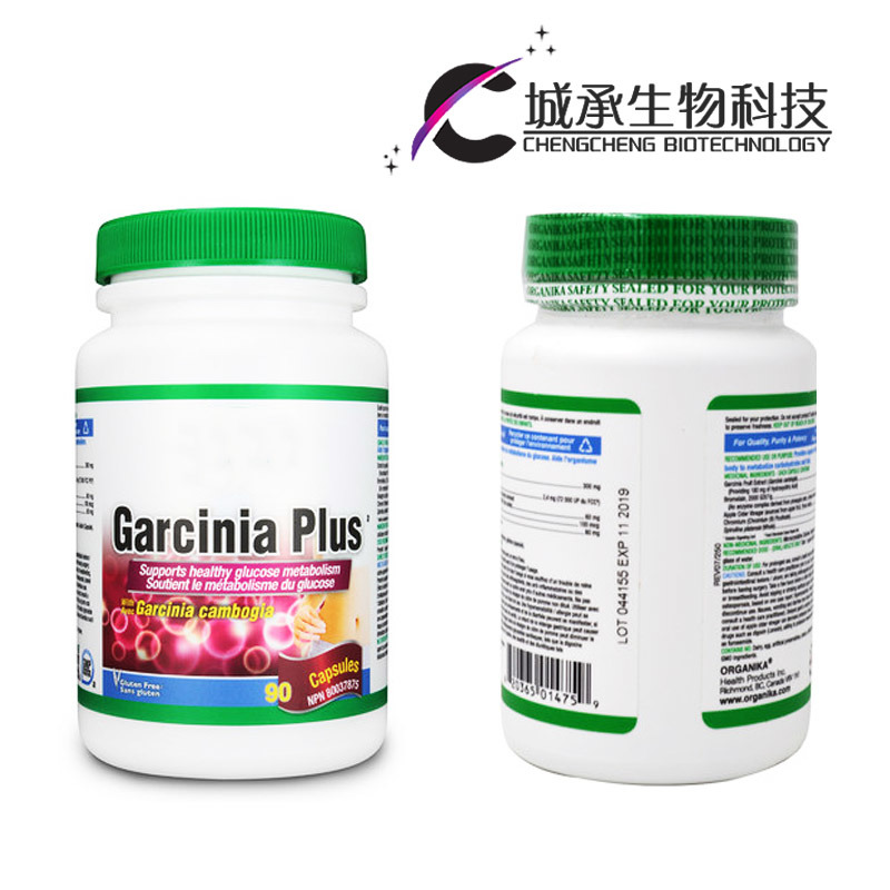 Hot Item Wholesale Weight Loss Capsule Garcinia Cambogia Slimming Diet Pill