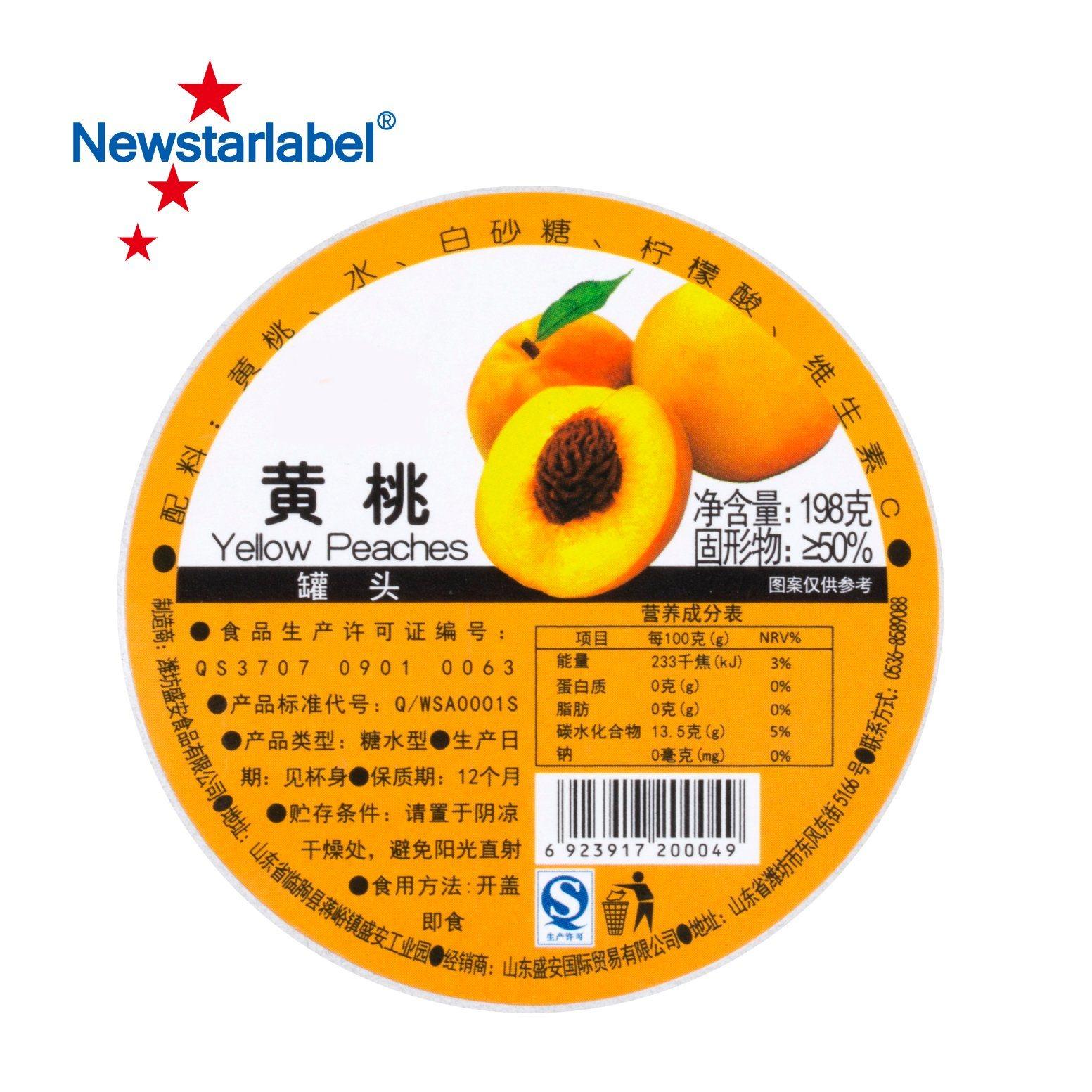 China Food Grade Customized Design Sandwich Bag Square Food