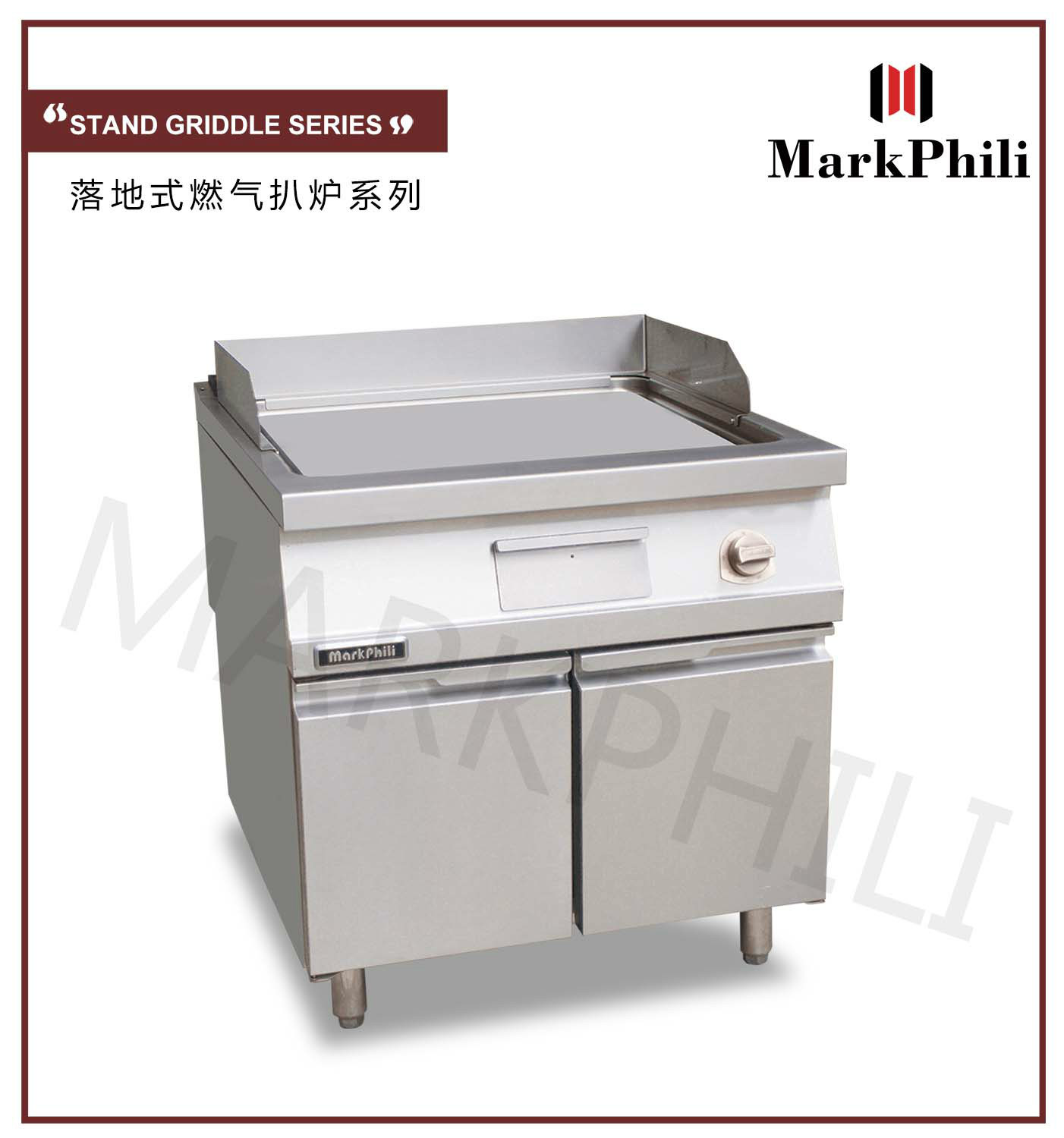 China Gas Griddle Plate with Cabinet for Western Restaurant