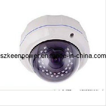 2MP Vandalproof 4-9mm Varifocal Day&Night IP Camera (IPC012)