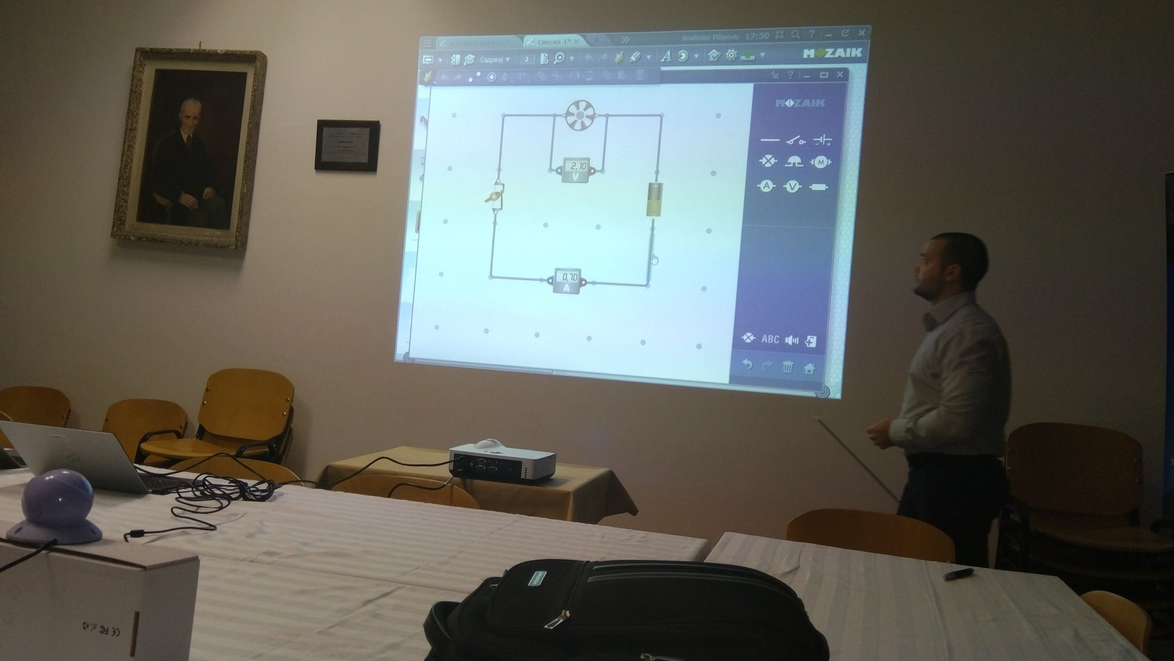 China Portable Infrared Interactive Whiteboard with Free
