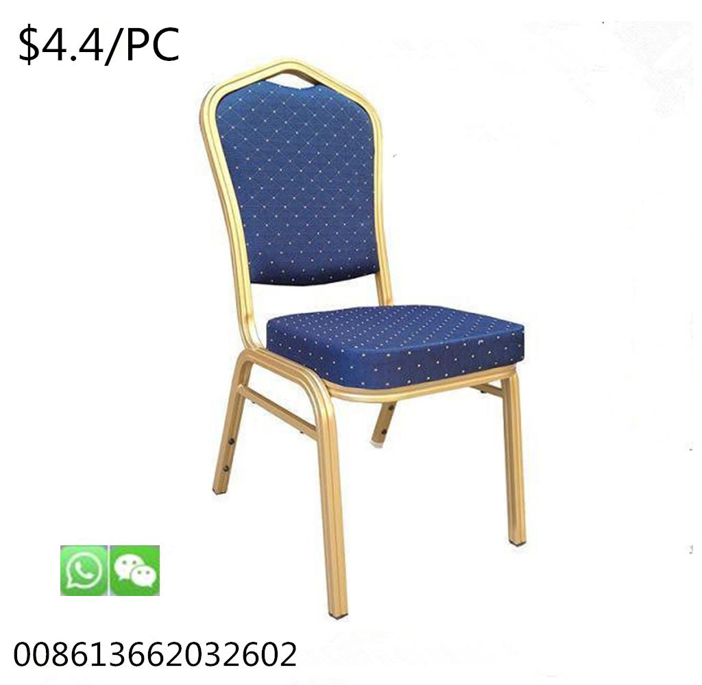 China Modern Style Hotel Furniture Aluminium Stacking Used