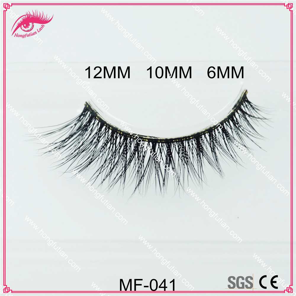 China Cheap Price Regular Eyelash Mink Makeup Eyelashes Factory
