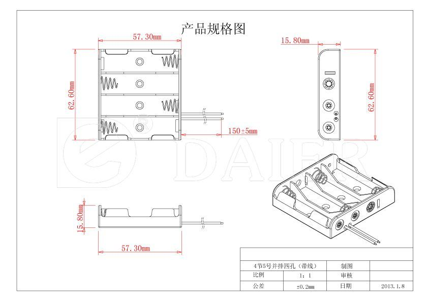[TVPR_3874]  China Electrical Black Plastic 4 Cell 4AA 6V Battery Holder Box Photos &  Pictures - Made-in-china.com | Aaa Battery Box Wiring Diagram 4 |  | Yueqing Daier Electron Co., Ltd.