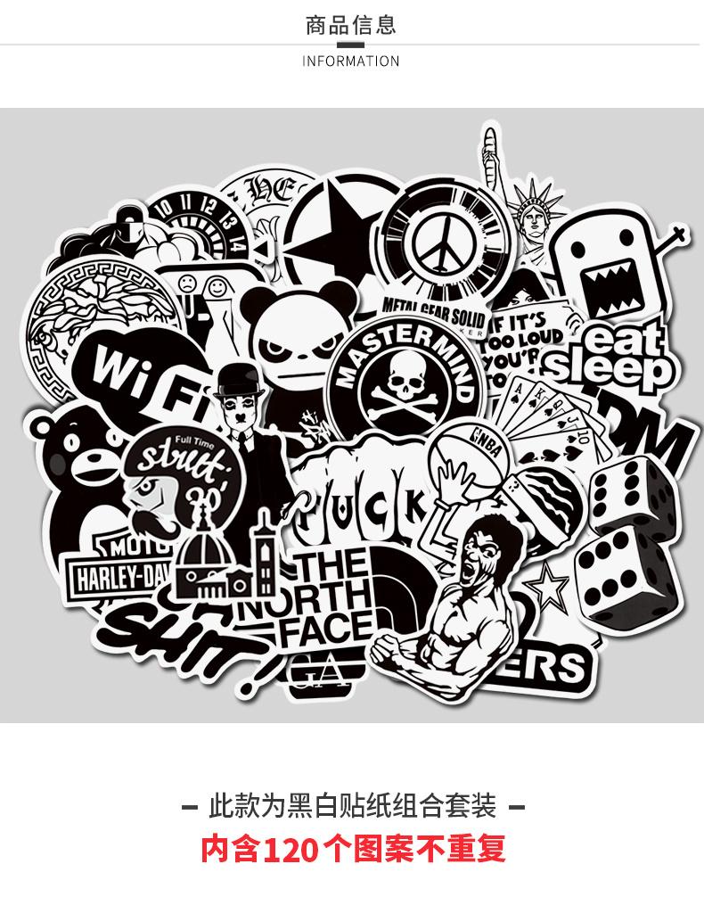 China 60pcs random black and white sticker graffiti punk cool stickers for kids laptop skateboard suitcase bike china sticker bubble sticker