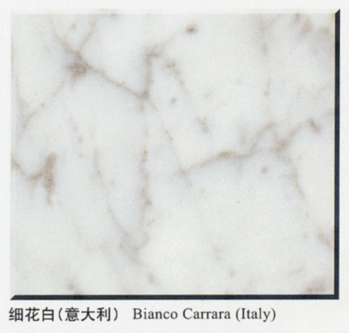 China 2018 18x18 Italian Bianco Carrara C White Marble Tiles China