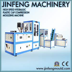 China Plastic Cap Rotary Compression Molding Machine