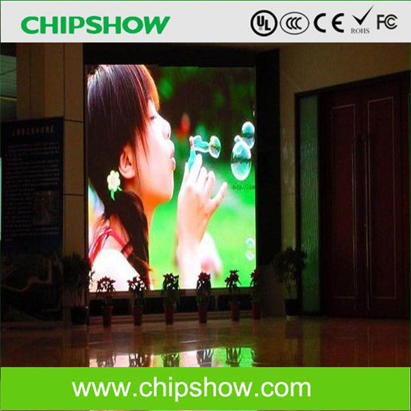 Chipshow HD1.9 Small Pixel Pitch LED Display-HD LED Display pictures & photos