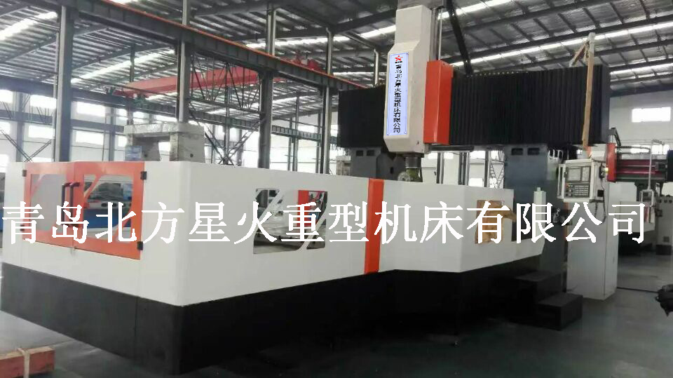 China Professional Gantry Machining Center for Milling Boring Shipyard Parts (CKM2513)