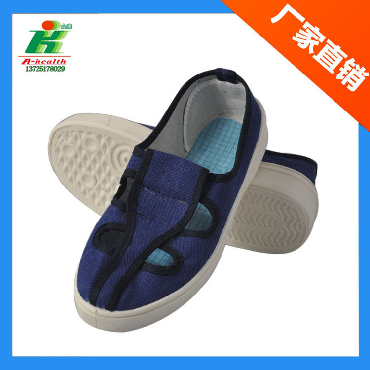 ESD Cleanroom Worker Shoe, Antistatic 4-Eyes Canvas Work Shoes