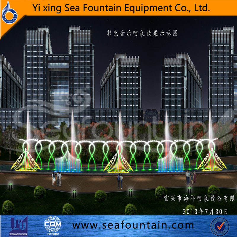 LED Light Decorative Contemporary Music Fountain pictures & photos