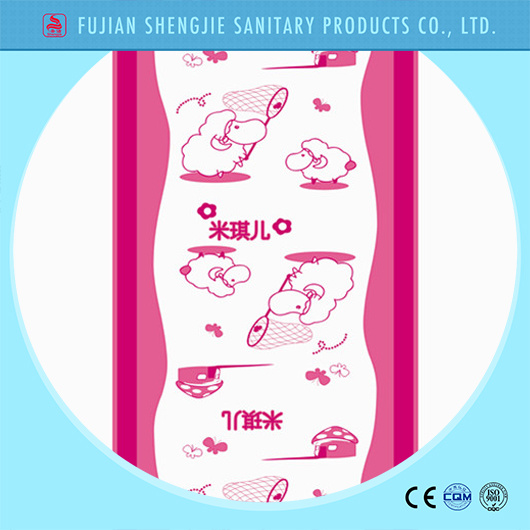 Breathable PE Film for Baby Diaper (ST)