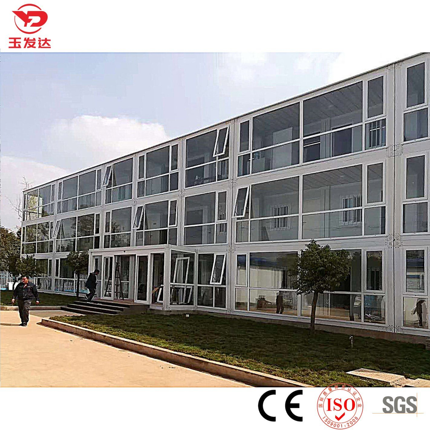 Ce Certificate Glass Wool Sandwich Modular Prefabricated Building Container House pictures & photos