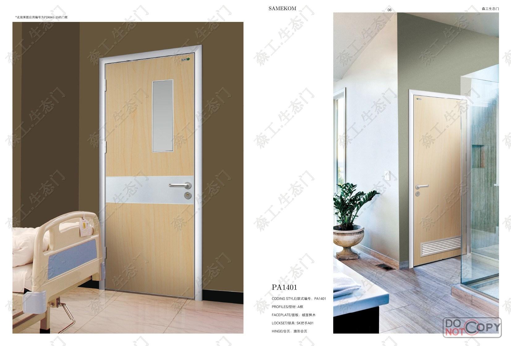 China Aluminum Frame Hospital Design Swing Door - China Hospital ...
