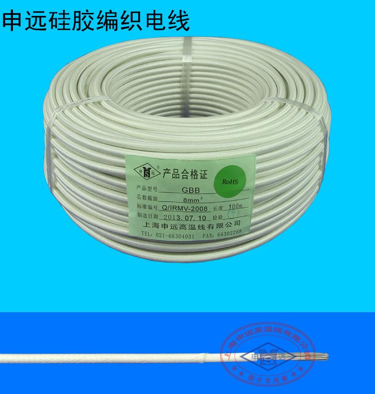 China Silicone Insulation Fiberglass Braid High Temp. Resistance ...