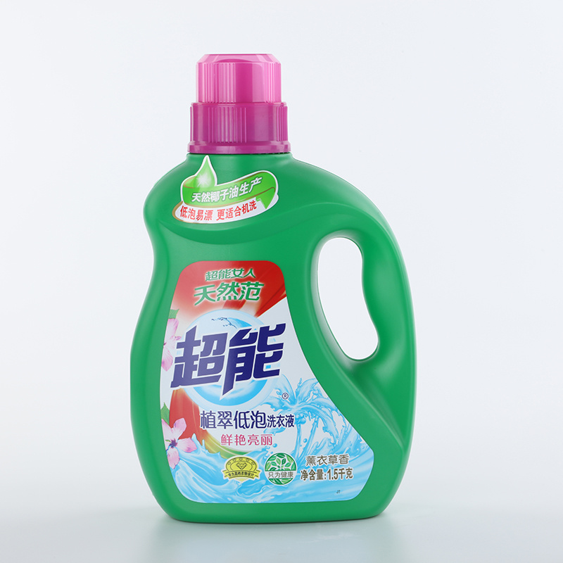 2.5kg Fragrance Friendly Fabric in Bulk Packing Comfort Washing High Density Supra Laundry Liquid Detergent