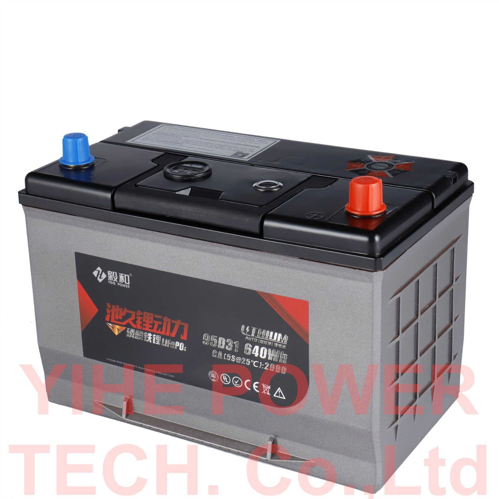 Lithium Car Battery >> Hot Item 12v Lithium Car Start Stop Battery 80ah 90ah 95ah 95d31