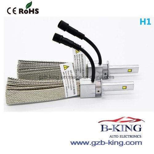 [Hot Item] Bright Mini H1 CREE Xhp50 LED Headlight Bulb (socket detachable)