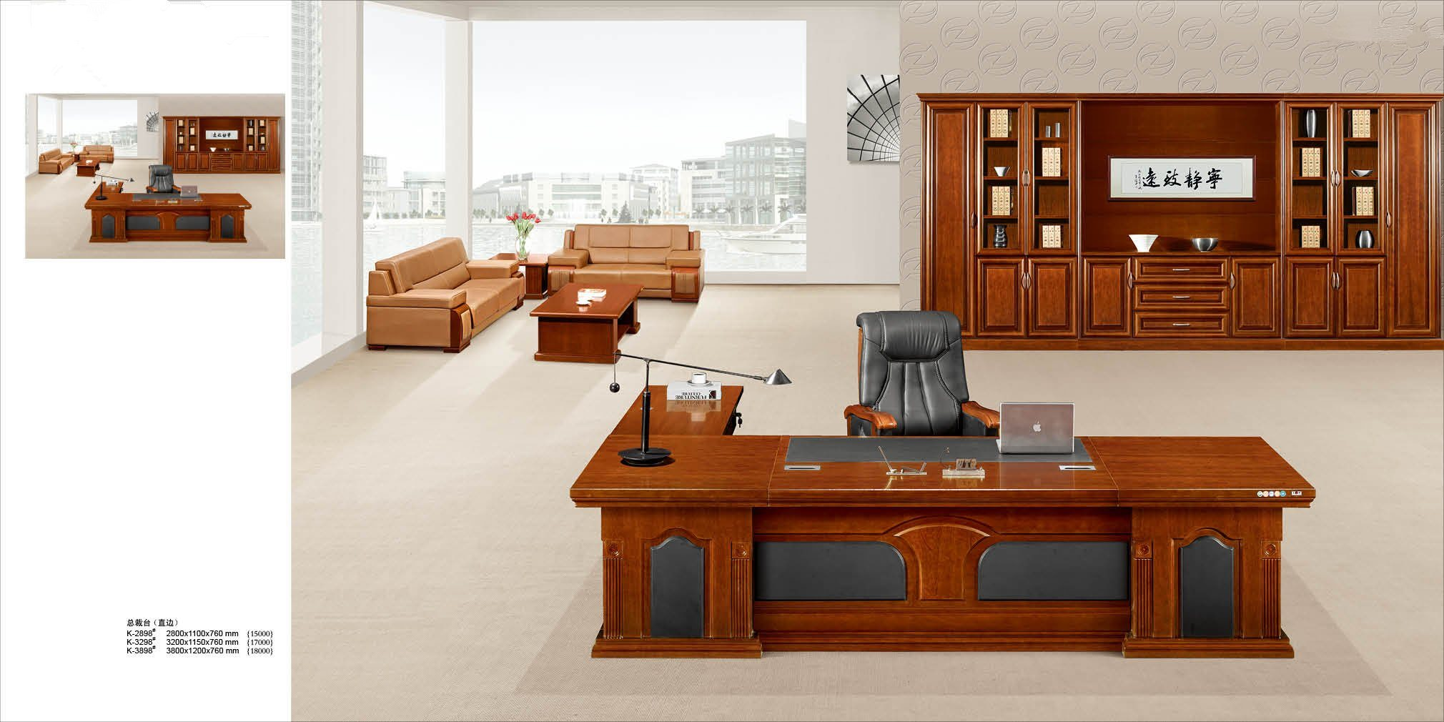 Multi Functional Big Boss Executive Office Desk