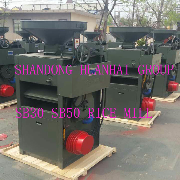 china sb 5 sb 10d sb 30 sb 50 combined rice mill china rice rh huanhaimachinery en made in china com Turn Pro Milling Machine Operators Manual New Manual Milling Machines