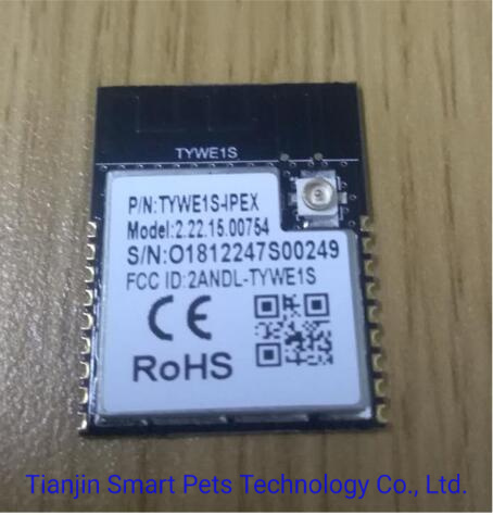 Wholesale Wifi Module - Buy Reliable Wifi Module from Wifi Module