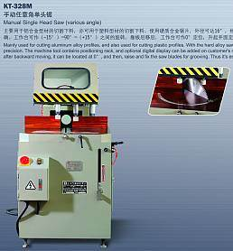 Kt-328cm Aluminum Pneumatic Single Head Cutting Machine (for window and door)