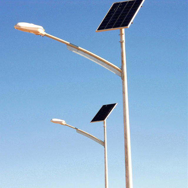Outdoor Led Solar Street Light