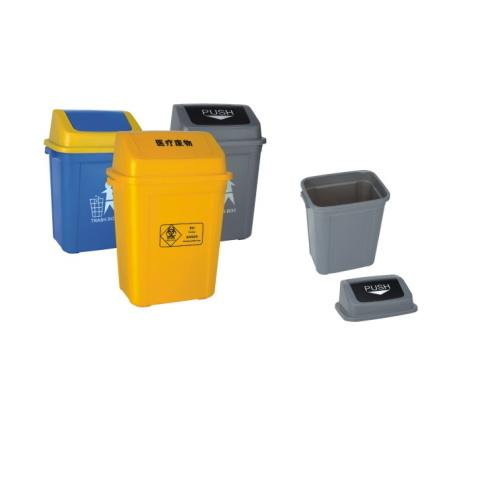 20 Liter Plastic Dustbin Hdpe Medical Waste Bin Trash Can Dust Mv 20a 1