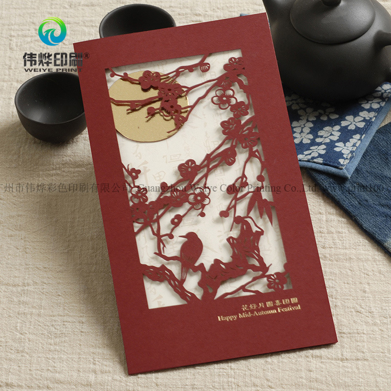 China 2018 Modern Design Art Paper High Quality Printing Chinese