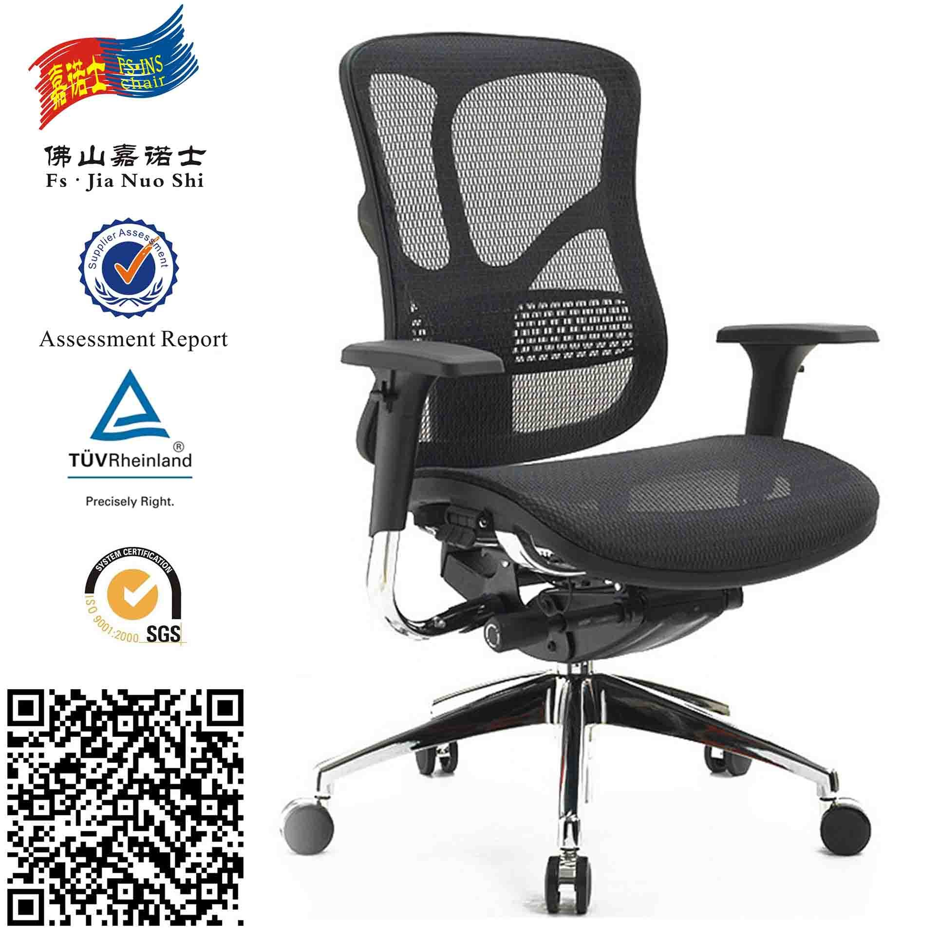 Korea Mesh Seating Massage Executive Chair (JNS-502) pictures & photos
