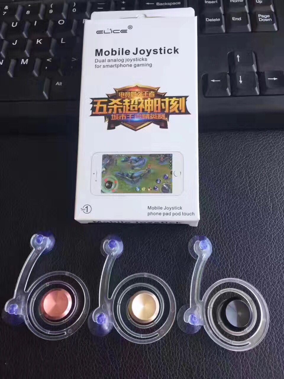 Mobile Joystick Touch Screen for Smartphone Palying Game pictures & photos