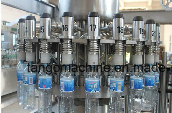 Packaged Drinking Pure Water Filling Packing Machine for 24-24-8 pictures & photos