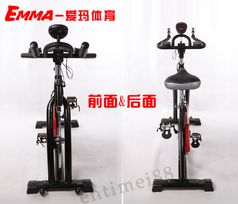 Exercise Bike (AM-S2000G)