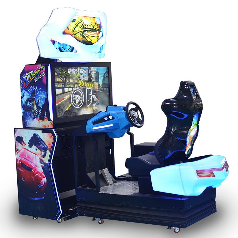 Car Simulator Games >> Hot Item Coin Operated 42 Inch Dynamic Power Truck Racing Car Simulator Game Machine