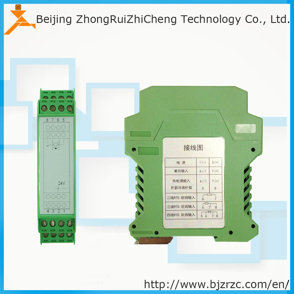 DIN-Rail High Quality PT100 4-20mA Output Temperature Transmitter