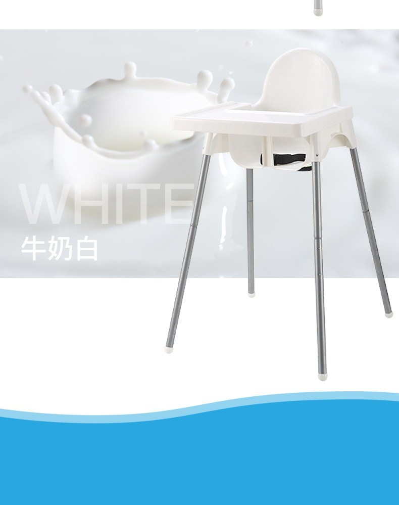 Strange China Greensky Wholesale Plastic Kids Highchair 2 In 1 Best Caraccident5 Cool Chair Designs And Ideas Caraccident5Info