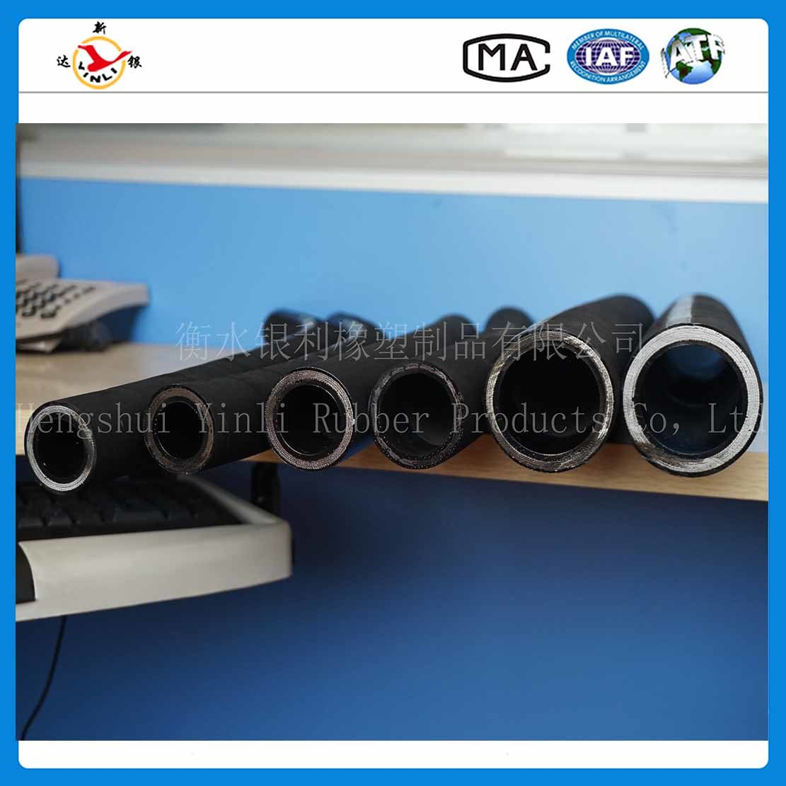 China High Pressure One Steel Wire Braided Hydraulic Rubber Fuel ...