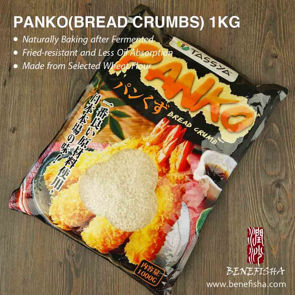 Traditional Japanese Cooking Panko (Breadcrumb)