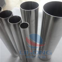 Stainless Steel Seamless Sanitary Pipe pictures & photos