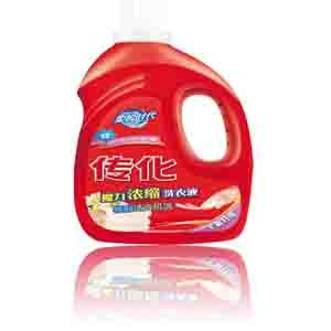 Magic Concentrate Laundry Liquid Detergent