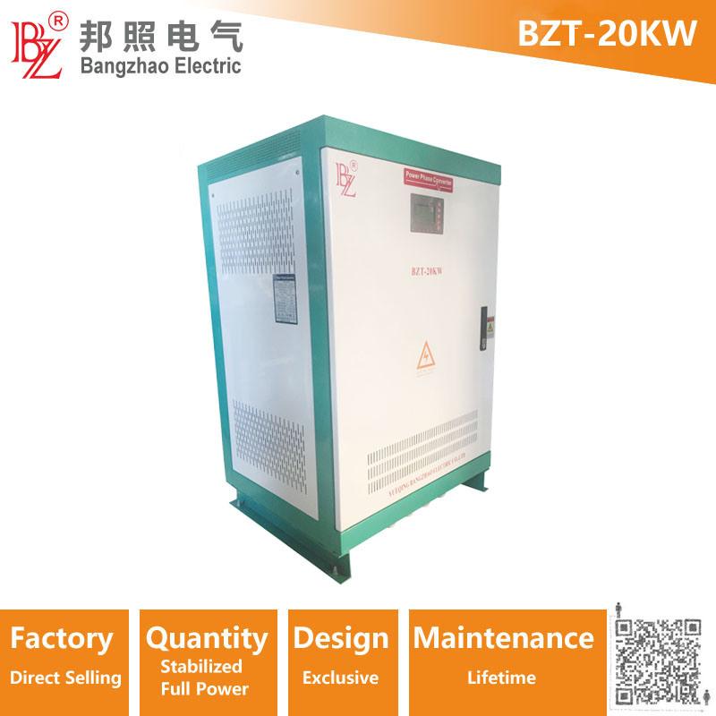 [Hot Item] Digital Converter 110VAC 60Hz to 220VAC 50Hz Sine Wave Frequency  Inverter