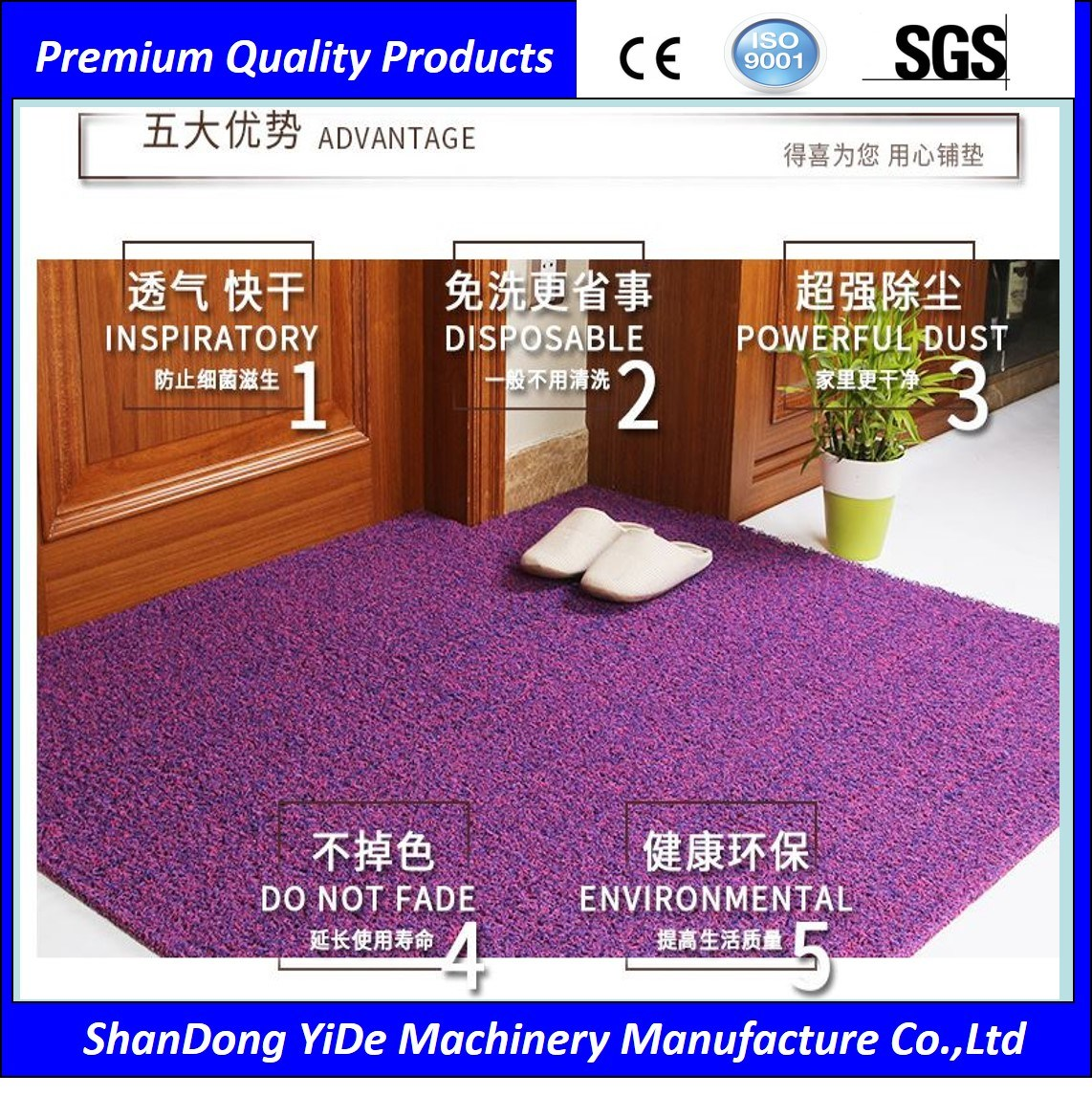 China Pvc Sprayed Coil Plastic Floor Mats For Home China Pvc
