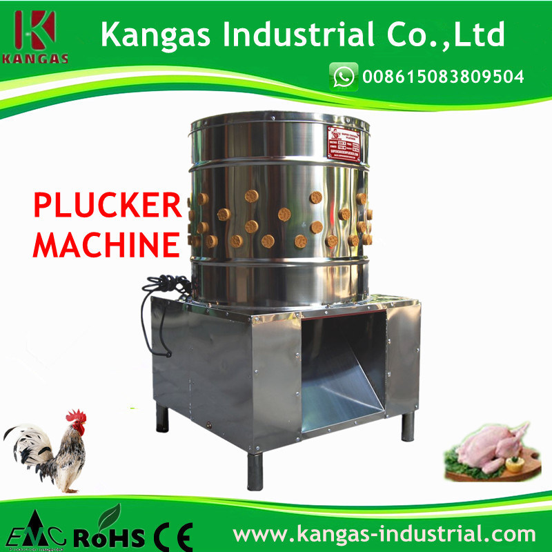 [Hot Item] Best Price of Electric Poultry Defeathering Machine