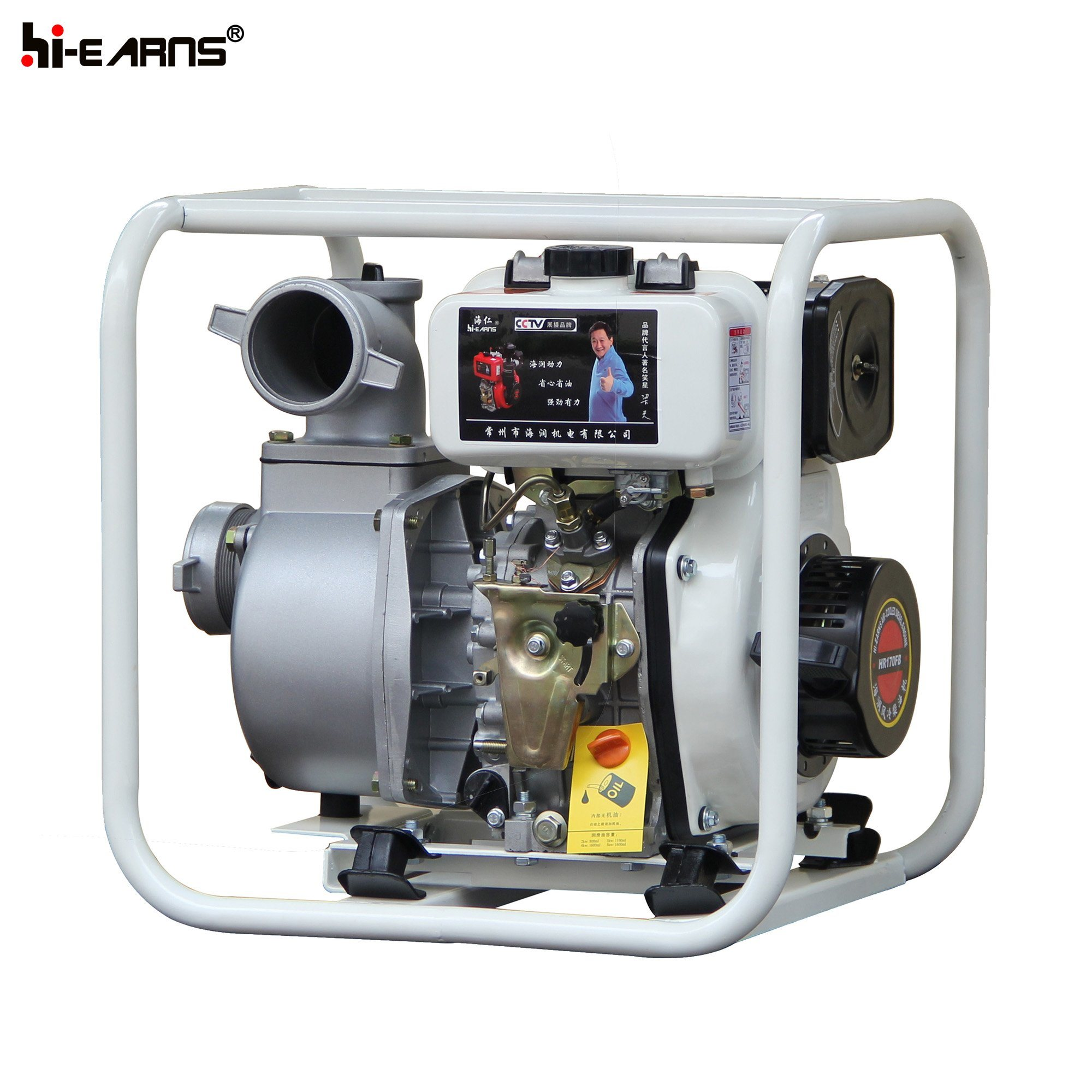 China 3 Inch Diesel Water Pump with Electrical Start (DP30E) Photos ...