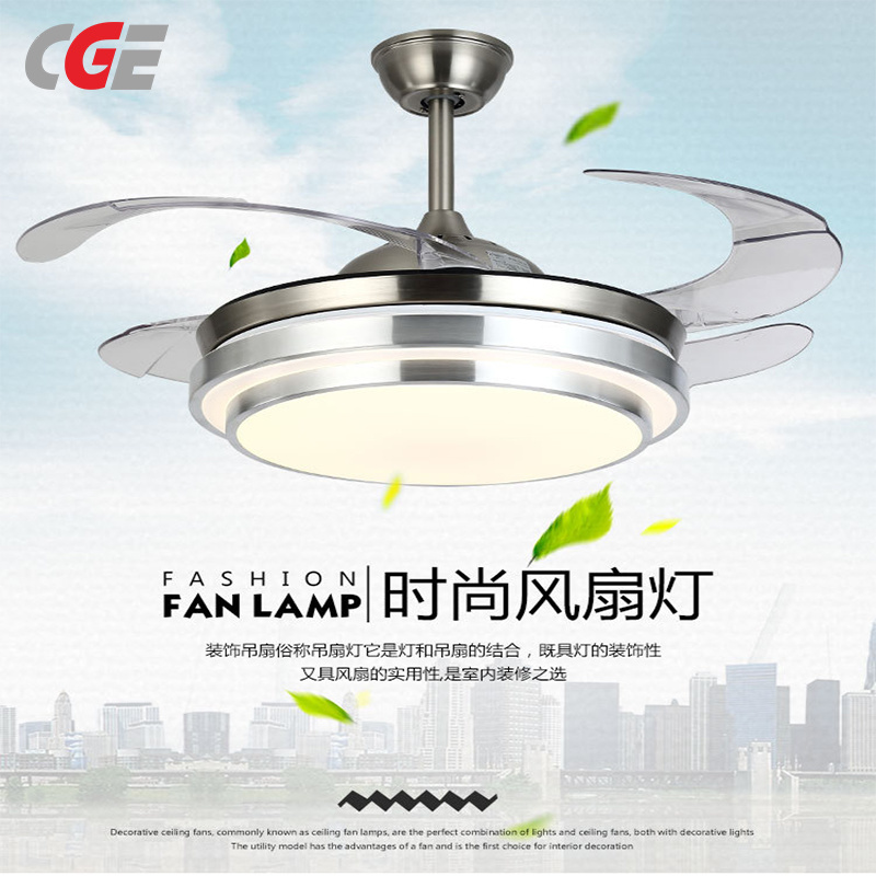 China Fan With Lights Household Use