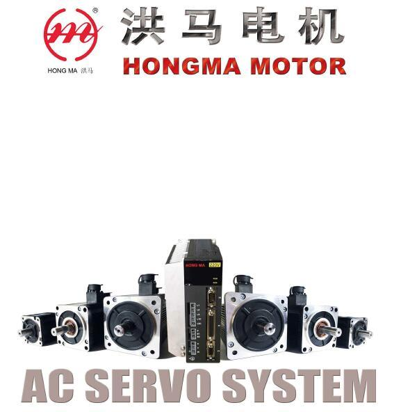 AC Servo Motor, Servo Drives Electric Motor with Certificates