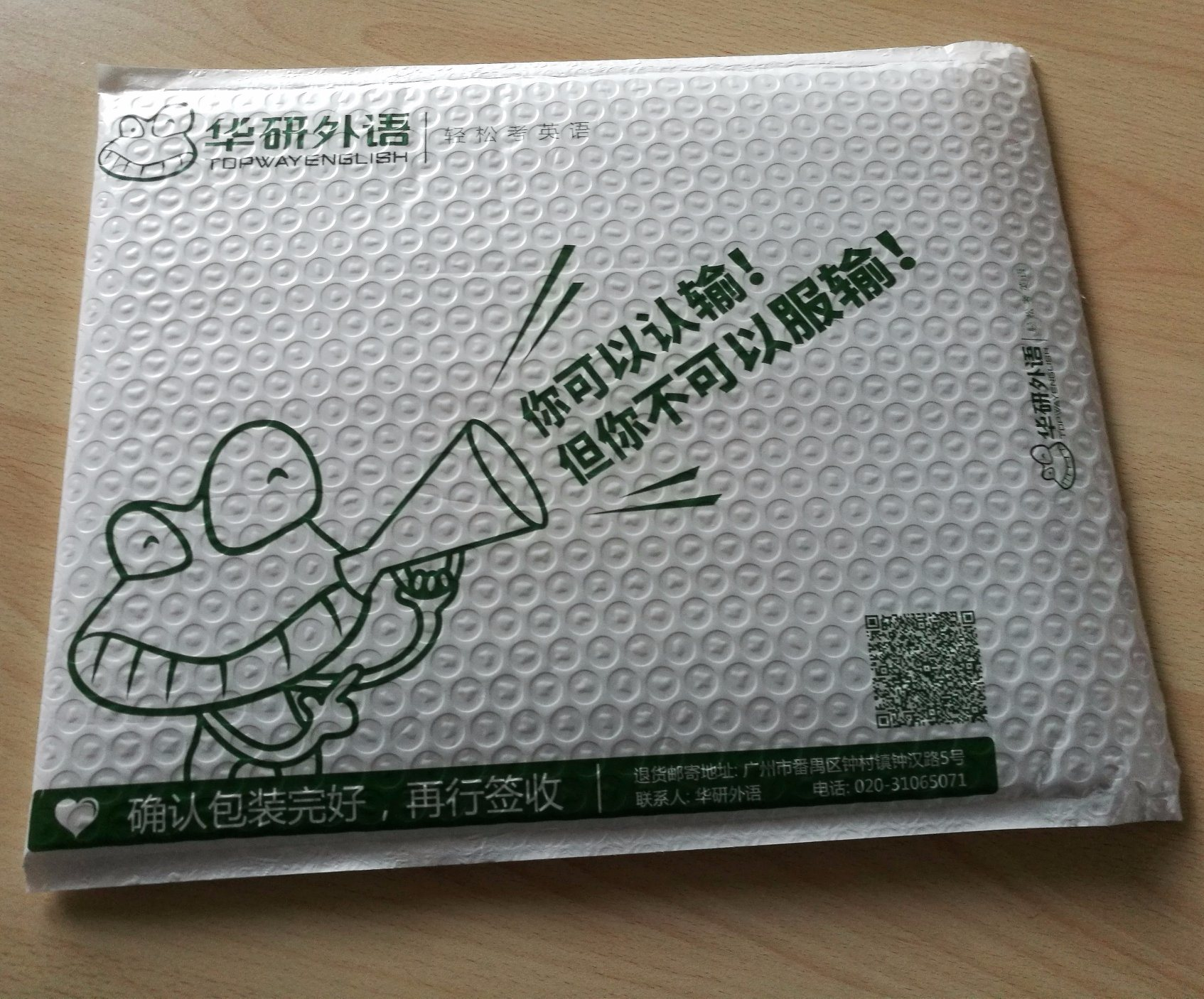 Custom Printing Packaging Bubble Bags pictures & photos