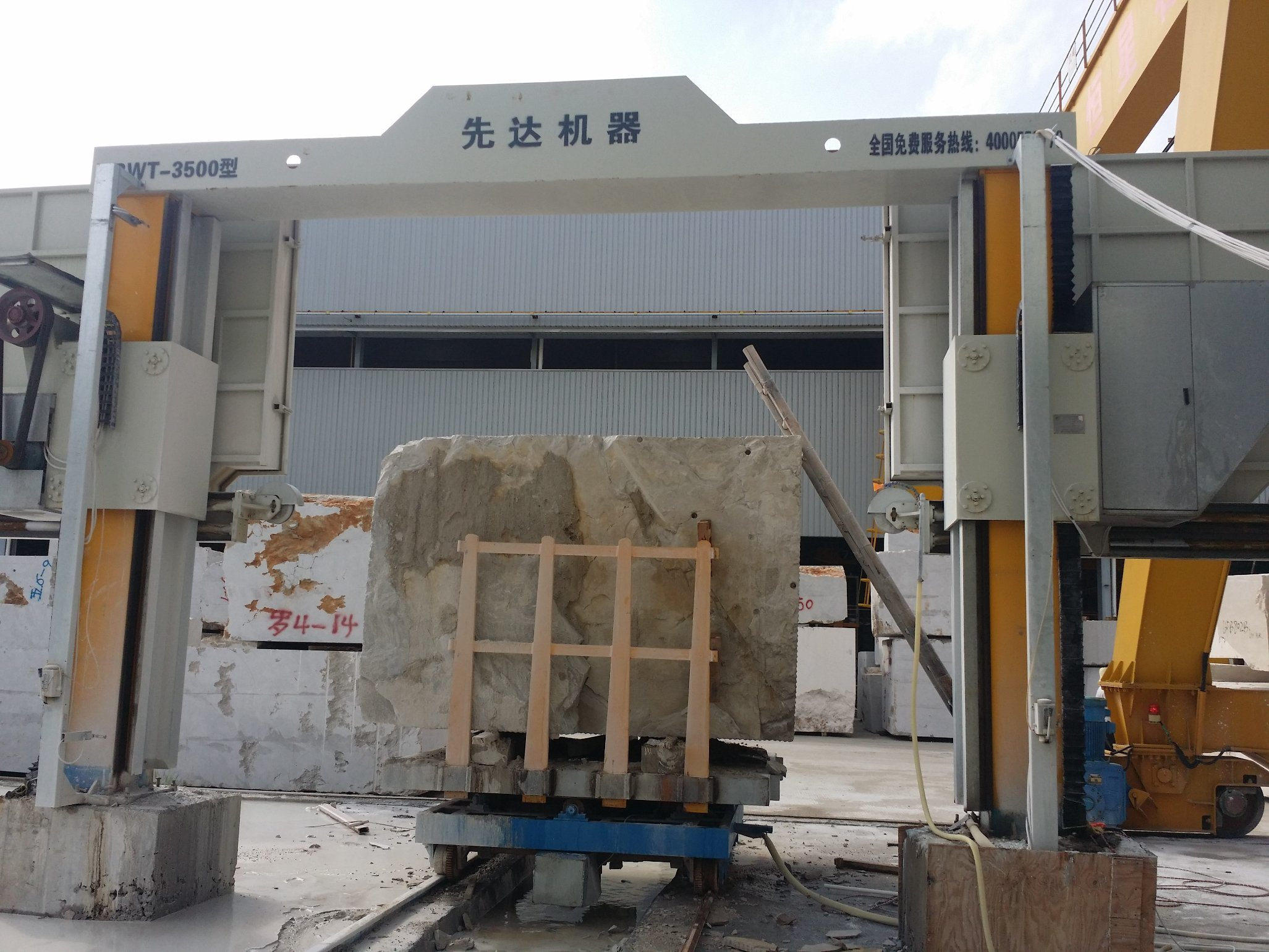 China Diamond Wire Saw Edge Stone Cut&Cutting Machine for Marble ...